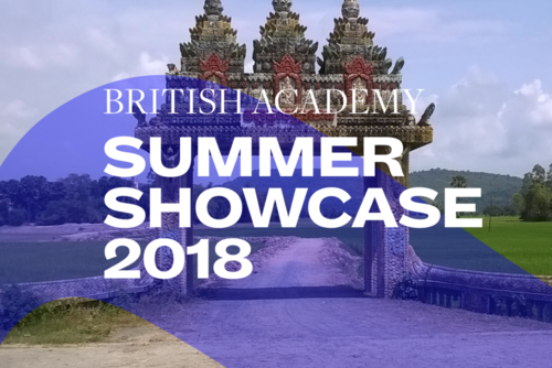 Summer Showcase 2018 translucent branding and typography over an image of a path through a doorway