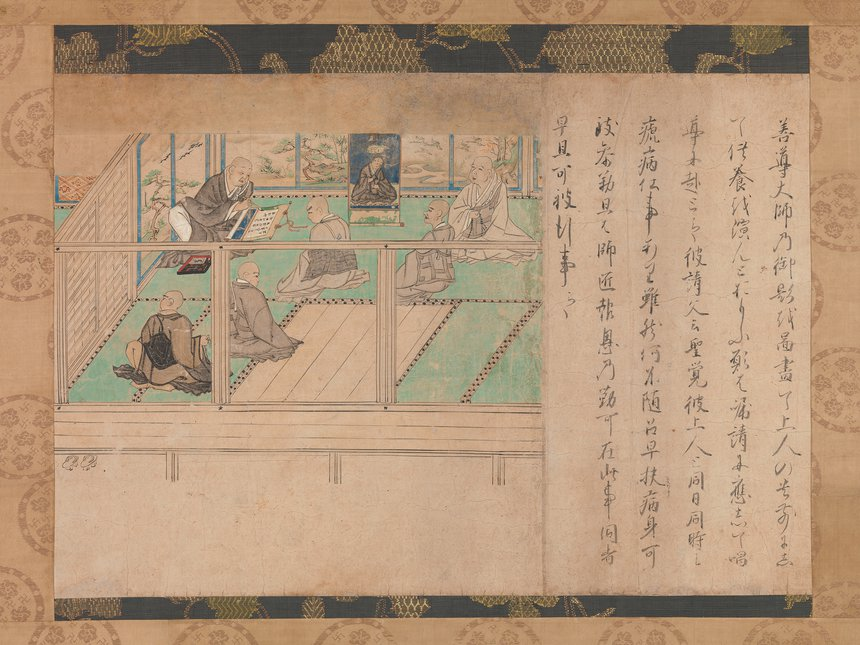 Part of a Japanese scroll from ca. 1310-20, showing the Buddhist monk Hōnen (1133–1212), founder of the Pure Land School of Buddhism, inscribing a portrait of himself for one of his foremost disciples, Shinran (1173–1262)