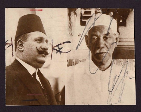 King Fuad I of Egypt and prime minister Sa'ad Zaghloul, in a marked-up press photograph from 1924. © Christina Riggs