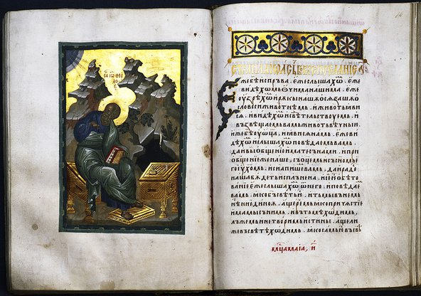 Acts and Epistles of the Apostles c1410 Russian master